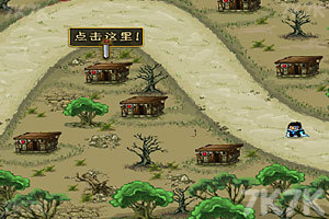《入侵者之战2中文版》游戏画面4