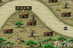 《入侵者之战2凯撒大帝无敌版》游戏画面4