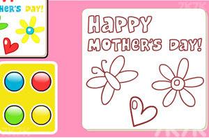 《母亲节偷懒》游戏画面6