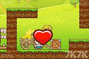 《爱情有天意》游戏画面9