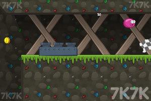 《卷毛球冒险3》游戏画面10
