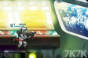 《救世英雄2》游戏画面5