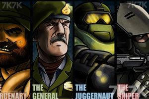 《救世英雄2无敌版》游戏画面1
