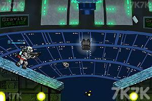 《救世英雄2无敌版》游戏画面6