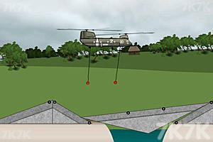 《运输直升机》游戏画面9