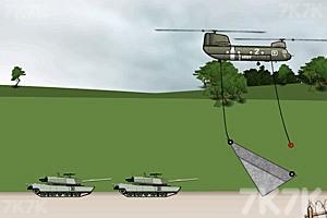 《运输直升机》游戏画面4