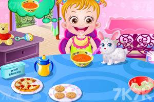 《可爱宝贝下厨房》截图2