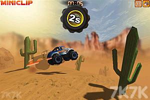 《3D极限四驱车》游戏画面2