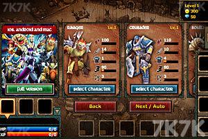 《英雄联盟传说》游戏画面4