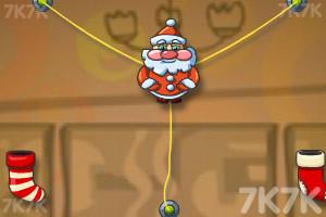 《圣诞老人派送礼物》截图8