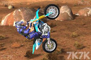 《3D极限越野摩托》游戏画面8