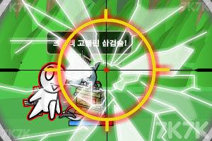 《DNF2.0》游戏画面5