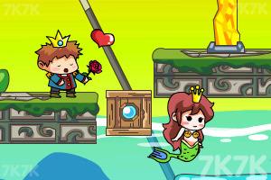 《私奔的人鱼公主》游戏画面1