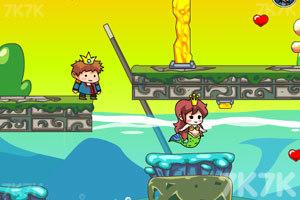 《私奔的人鱼公主》游戏画面4
