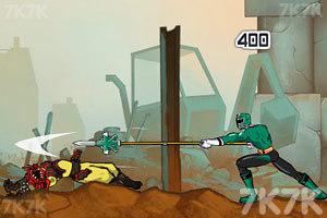 《侍戰隊真劍者3》截圖4
