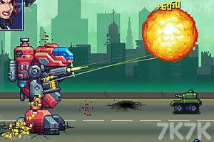 《机器人攻城战》截图6