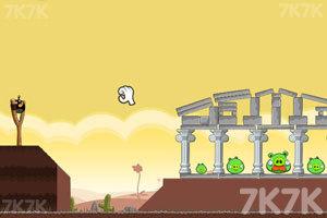 《愤怒的小鸟HD2.6》截图7