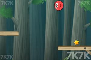 《小红球闯关4》游戏画面10