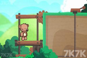 《帮泰迪熊回家》游戏画面3