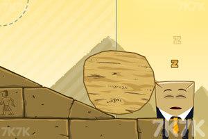 《唤醒盒子4》游戏画面4