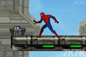 《鋼鐵蜘蛛俠》截圖10