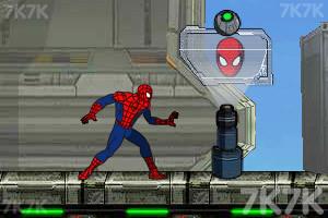 《鋼鐵蜘蛛俠》截圖1