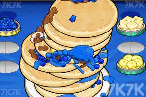《老爹煎饼店》游戏画面2