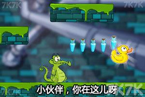 《小鳄鱼寻鸭历险》游戏画面2
