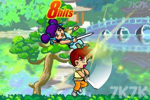 《炎龙传说武传》游戏画面7