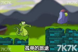 《小鳄鱼寻鸭历险无敌版》截图5