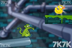 《小鳄鱼寻鸭历险无敌版》截图3