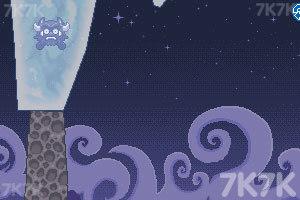 《冰山营救3》游戏画面8