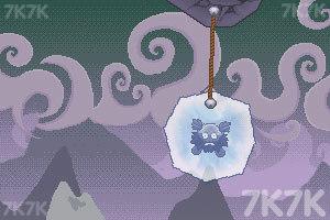 《冰山营救3》游戏画面9