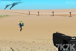 《海滩阻击》游戏画面2