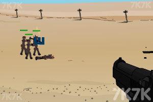 《海滩阻击》游戏画面5