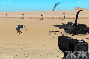 《海滩阻击》游戏画面3