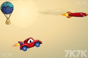 《大车吃小车2无敌版》游戏画面8