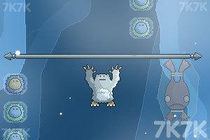 《冰山里的雪熊》截圖7