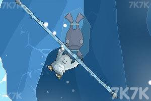 《冰山里的雪熊》截圖5