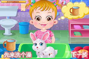 《可爱宝贝照顾小兔子》游戏画面3