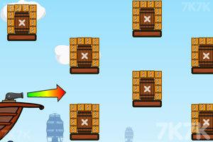 《海盗大炮打钱箱》游戏画面9