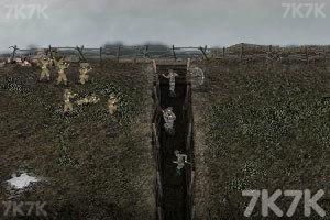 《第一次世界大战》游戏画面2