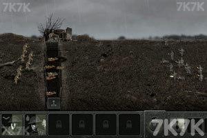 《第一次世界大战1.2版》截图2