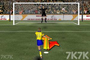 《2014世界杯点球大战》游戏画面4