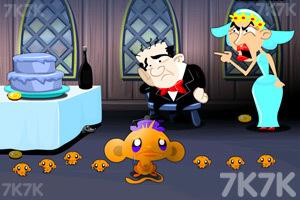 《逗小猴开心番外篇4》游戏画面9