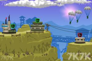 《空军突击2》游戏画面3
