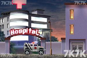 《繁忙救护车》游戏画面2