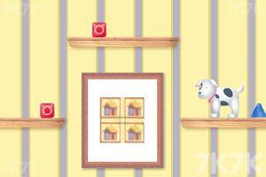 《家有宠物3》游戏画面4
