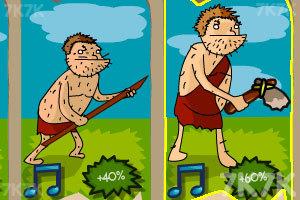 《原始人进化论》游戏画面3