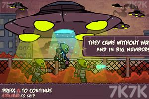 《末日幸存者》游戏画面4